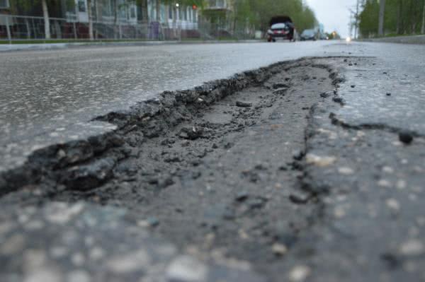 Классический ямочный ремонт дорог